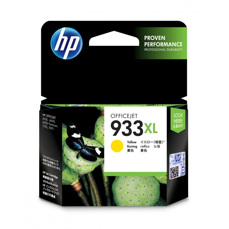 HP - 933XL 1 piezas Original Alto rendimiento XL Amarillo